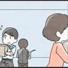 横浜スタイルの社内お引っ越し