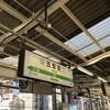 関東支部忘年会乱入で上京の旅 2