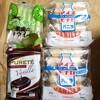 『シャトレーゼのアイスを大量買いしました。』 おやつ 主婦ブログ お買い物記録