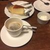 東銀座の人気店、喫茶Youへ!
