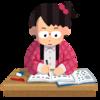 簿記3級受験の勉強進捗1