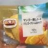 ファミリーマート マンゴー蒸しケーキ(マンゴークリーム&ホイップ) 食べてみました