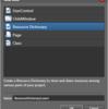 WPFとSilverlight 3 BetaにあってSilverlight 2にないシリーズ「リソースディクショナリのマージ」