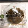 ダブルクリームの西尾抹茶シュー