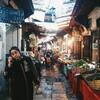 中年男性がモロッコはフェズで買った物を報告するブログ