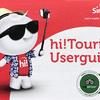 Singtel Tourist SIM完全ガイド | 2017年8月シンガポール旅行2