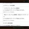 【にゃんこ大戦争 #2】冷凍マグロ戦線 攻略 ユーザーレベル1000にしたら楽勝!