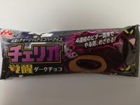 森永乳業「チェリオ」覚醒ダークチョコがチョコだらけなのにビターで美味しい。甘過ぎないビターなアイスが美味しいぞ!