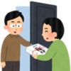 テレワークが東京脱出を加速中!月に4000人転出増加、郊外へ移住し始めるサラリーマン