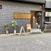 颯爽-別邸-(中区)鯛出汁と浅利エキスのラーメン塩