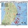 2016年12月23日 22時06分 岩手県内陸南部でM3.6の地震