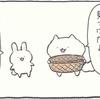 4コマ漫画「ちょうどいい」