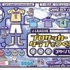 J.LEAGUEプロサッカークラブをつくろう!アドバンスのゲームと攻略本 プレミアソフトランキング