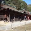 倉敷市 熊野神社