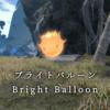 【FF14】 モンスター図鑑 No.126「ブライトバルーン(Bright Ballon)」