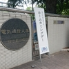 トキョ(2nd day)