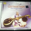 インドで買ったCD#3:ヴィーナ奏者エマーニ・シャンカラ・シャーストリの『Geethartham』