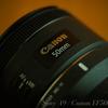 【素人目線】Sony α9に、Canon EF50mm F1.8 STMを装着してみた感想