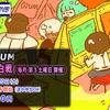 大阪・南森町コーハツ KOF02UM 紅白戦 再開のお知らせ <2020年6月20日>