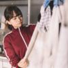 【ちょっとした工夫】洗濯物を干す作業を少しだけ楽にする方法