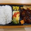 ファミリーマート 明石大久保中央店で「肉の旨み感じるビーフハンバーグ弁当」を買って食べた感想