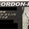 極太血統GORDON‐R(ゴードンR)の幼虫を購入
