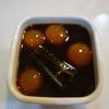 卵黄の昆布醬油漬け -食レポ編-