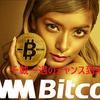 DMMBitcoin【ビットコイン】千載一遇のチャンス到来!!初心者が勝てるようになるまで~