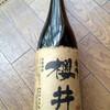 金峰櫻井(櫻井酒造)