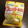 【グミレポ】フェットチーネグミ ゆずレモン味【ブルボン】