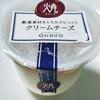 *OHAYO* クリームチーズ 130円(税抜)
