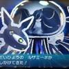 【ムーン】第18回【VSルザミーネ】ルナアーラもゲットしてストーリーも終盤へ!