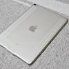 iPad Pro 10.5インチのセットアップ