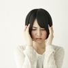 片頭痛の対処法、原因、症状、予防薬について