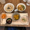Kyoto/whole food cafe approvoiser