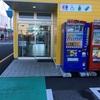 赤ちゃんと伊豆旅行へ 。道の駅「伊東マリンタウン」の授乳室が便利!