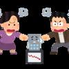 【社説比較】東京都議選、東芝の株主総会