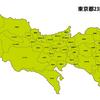 東京23区で、マンションの登録数が多いのはどこ?