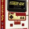 【レトロゲームの話】「ファミコン版ドラゴンクエストⅡ」が、難しくなってしまった理由(前編)