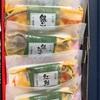 ふるさと納税:魚の西京漬と冷凍庫掃除