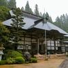 満願寺(まんがんじ)|長野県安曇野市
