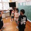 やまびこ:漢字とバランスバランス