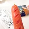 【069】コンビニde糖質制限