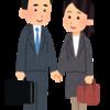 親と二世帯・近居の「共働き夫婦」の最強説は本当か?メリット・デメリットを解説