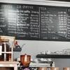 ラオス・ビエンチェンでタイのビザ取ついでにカフェ①