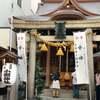 3名様限定‼️今回限り‼️東京銭洗弁天様境内から‼️あなただけに愛されちゃうヒーリングしちゃうよ❤️