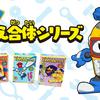 ヘボット!くみかえ合体できる食玩登場!