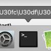 MacでDockの日本語表示が文字化けしてしまった