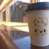 CUE CAFEに行ってきた話