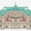 【日銀】今ETF購入は辞められないがいつかは辞めなくてはいけない。